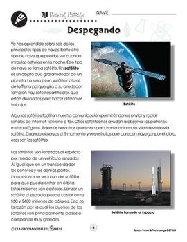 Viajes y tecnología espacial: Despegando