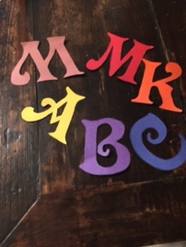 Victorian Style Cut and Paste Alphabet Letters for Bulletin Boards or Posters