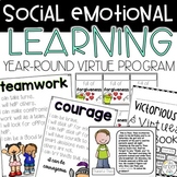 Social Emotional Learning Victorious Virtues Year-Round Program w/ Brag Tags