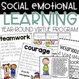 Social Emotional Learning Virtues