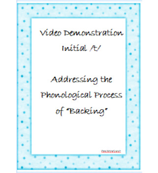 """Speech Therapy QR Code Home Practice, RTI: Video of Initial /t/ (for """"backing"""")"""