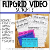 Video Discussion Scripts (for Seesaw and Flipgrid)
