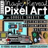 Video Games Pixel Art Magic Reveal MULTIPLICATION
