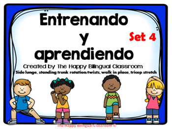 Video PowerPoint de Palabras de uso frecuente Sight Word Exercise Spanish Set 4