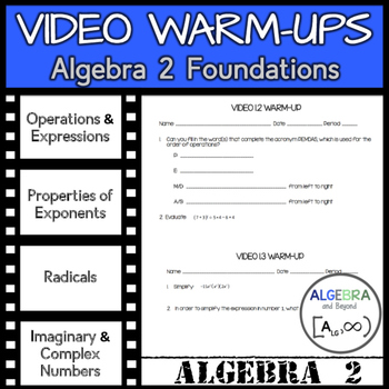 Algebra 2 Classroom Forms | Teachers Pay Teachers