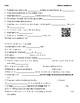 Video Worksheet  (Movie Guide) for Bill Nye - Amphibians QR code link