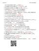 Video Worksheet (Movie Guide) for Bill Nye - Atmosphere QR code link