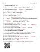 Video Worksheet (Movie Guide) for Bill Nye - Computers QR code link
