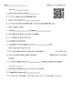 Video Worksheet (Movie Guide) for Bill Nye - Do-It-Yourself Science QR code link