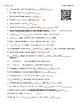 Video Worksheet (Movie Guide) for Bill Nye - Electricity QR code link
