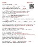 Video Worksheet (Movie Guide) for Bill Nye - Germs w/ interactive QR code link
