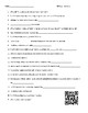 Video Worksheet (Movie Guide) for Bill Nye - Inventions QR