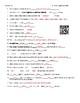 Video Worksheet (Movie Guide) for Bill Nye - Light and Color QR code link