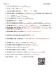 Video Worksheet (Movie Guide) for Bill Nye - Motion QR code link