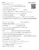 Video Worksheet (Movie Guide) for Bill Nye - Ocean Life QR code link