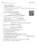 Video Worksheet (Movie Guide) for Bill Nye - Patterns QR code link