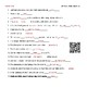 Video Worksheet (Movie Guide) for Bill Nye - Static Electricity QR code link
