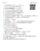 Video Worksheet (Movie Guide) for Bill Nye - Structures QR code link