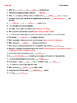 Video Worksheet (Movie Guide) for Bill Nye - Balance