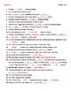 Video Worksheet (Movie Guide) for Bill Nye - Heart