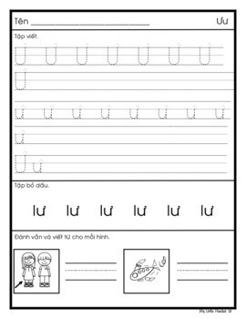 Vietnamese Printing Practice Pages for Beginning Learners