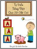 Vietnamese Read Aloud: Alphabet Picture Dictionary