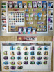 Camper/ Camping Theme Classroom Decorations-