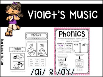 Violet's Music Unit 3, Lesson 12- Journeys Print & Go with Interactive Pages