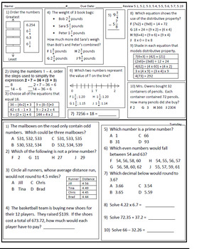 sol 5th grade math review teaching resources teachers pay teachers rh teacherspayteachers com 6th Grade Math Fractions Worksheets 6th Grade Math Textbook