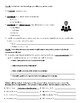 Virginia Civics SOL 10 Review Handout