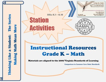 Virginia Math Kindergarten Station Activities - FREE Sample File