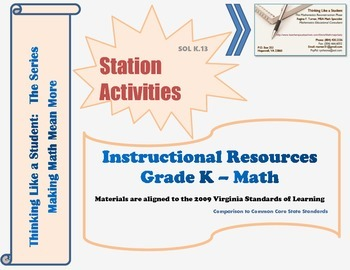 Virginia Math Kindergarten Station Activities - SOL K.13