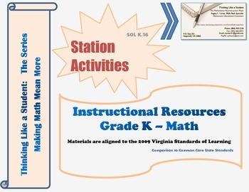 Virginia Math Kindergarten Station Activities - SOL K.16