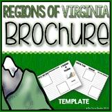 Virginia Regions Brochure