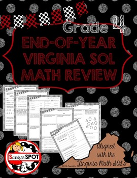 Virginia SOL Grade 4 Math End-of-Year Review