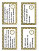 "Virginia SOL ""I Can"" Statement Cards-Social Studies-Second Grade"