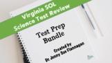 Virginia Science 5th Grade Test Prep Bundle