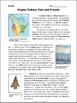 Virginia Studies Virginia Indians Nonfiction Text & SOL Questions VS.2d,e,f,g