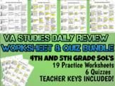 Virginia Studies Daily Review WS & QUIZ Bundle 4th & 5th G