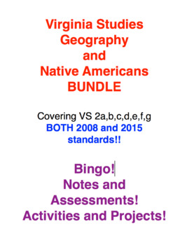 Virginia Studies Geography and Native Americans BUNDLE: VS2-g
