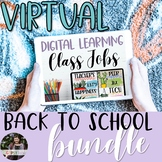 Virtual Back to School Activities for Upper Elementary BUNDLE!