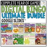 Classroom Reward Bingo Game Bundle | Year Long Digital Hol