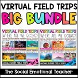 Virtual Field Trips BIG BUNDLE #2