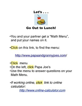 Virtual Field Trips:  Let's Go Out to Lunch!