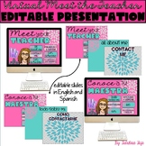Virtual Meet the Teacher | Blooming Blossoming Flower |EDITABLE with Power Point
