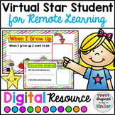 Virtual Star Student Distance Learning | For Google Slides
