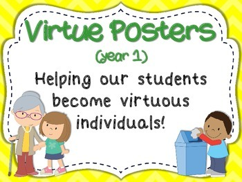 Virtue Posters (Year 1) for Intermediate Grades