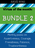 Virtues Bundle: Assertiveness, Courage, Friendliness, Patience, Honesty