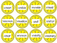 Vis- Latin Root Word Lemonade Match- Morphology