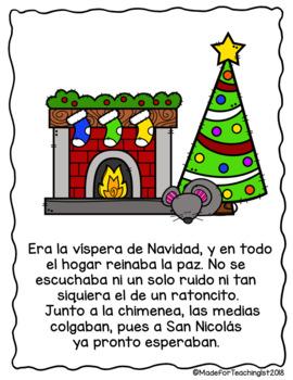 Víspera de Navidad